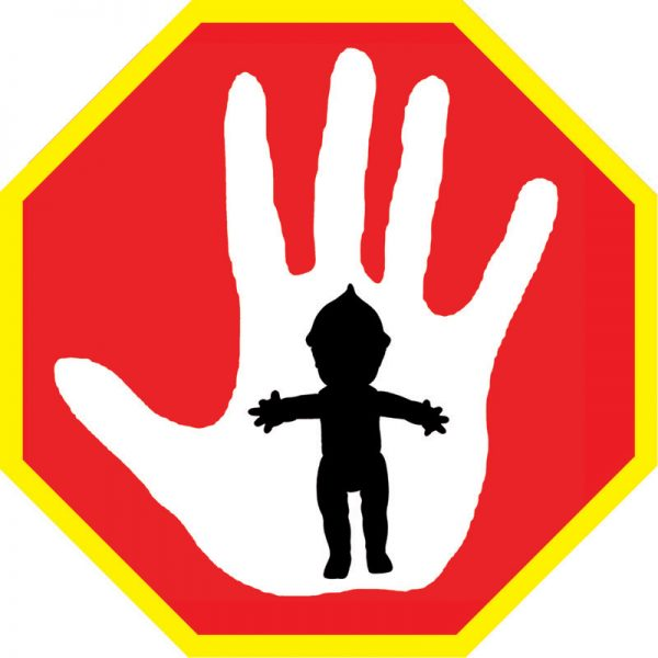 STOP(logo)